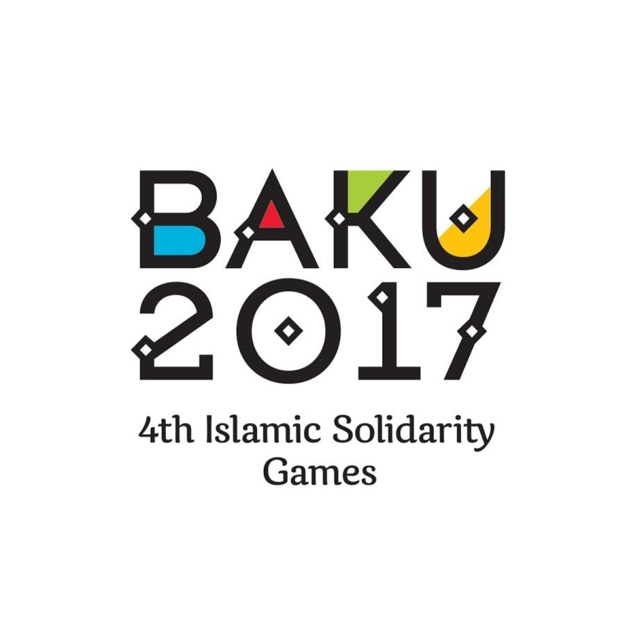 Bakı IV İslam Həmrəyliyi Oyunları 2017